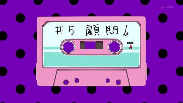 「けいおん!」5話感想 (4)