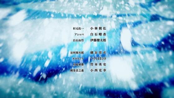 「ゴールデンカムイ」31話(3期 7話)感想 画像 (136)