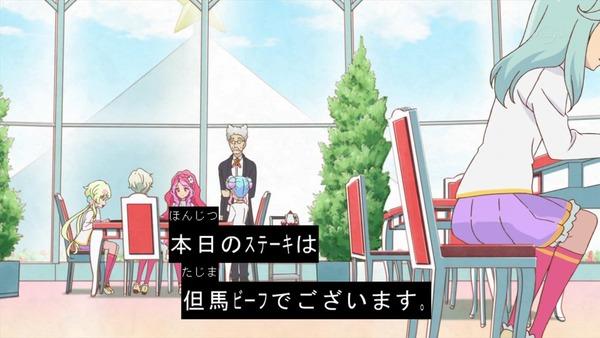 「アイカツスターズ!」第78話 (7)