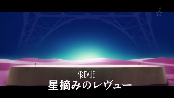 「少女☆歌劇 レヴュースタァライト」12話(最終回)感想 (93)