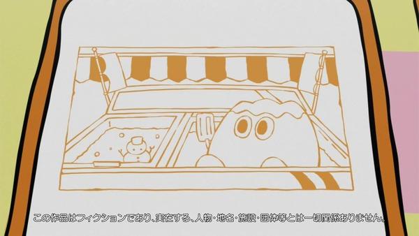 「へやキャン△」11話感想 画像 (3)
