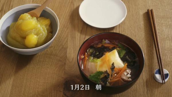 「きのう何食べた?」5話感想 (123)