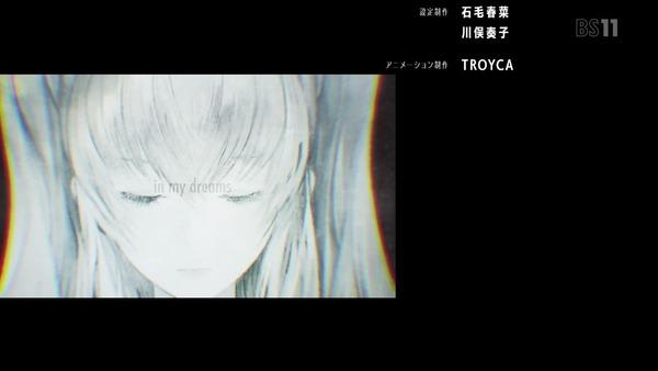 「ReCREATORS(レクリエイターズ)」13話 (80)