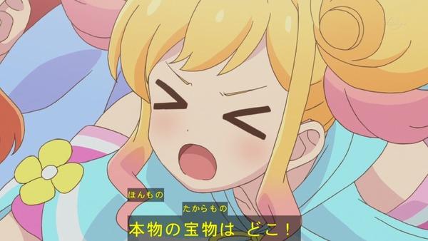 「アイカツスターズ!」第67話 (45)