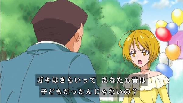 「HUGっと!プリキュア」3話 (39)