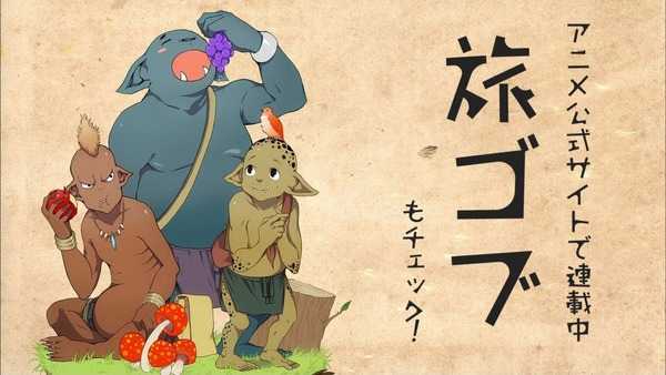 灰と幻想のグリムガル (40)