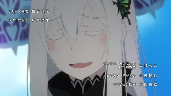 「Re:ゼロから始める異世界生活」第28話感想 (4)