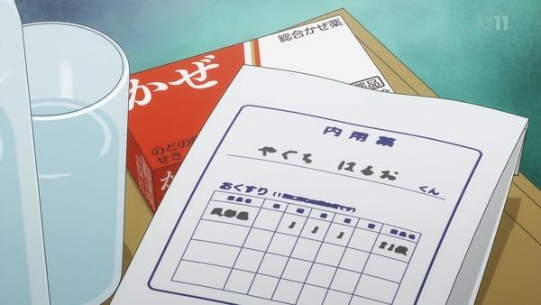 「ハイスコアガール」2話感想 (9)