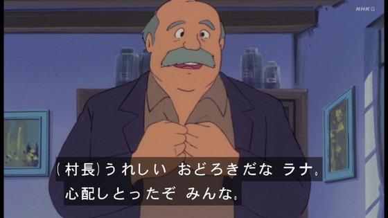 「未来少年コナン」第13話感想 (112)