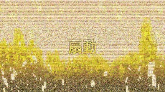 「SAO アリシゼーション」3期 第15話感想 (8)