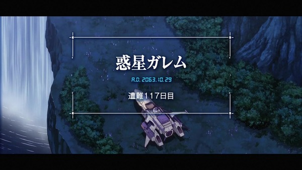 「彼方のアストラ」12話感想 (32)