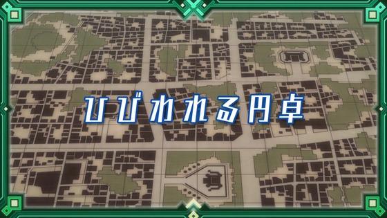 「ログ・ホライズン 円卓崩壊」3期 3話感想 「ログホラ」 (15)