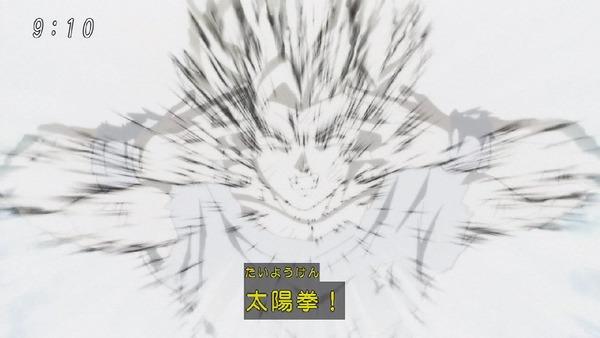 「ドラゴンボール超」114話 (10)