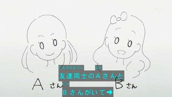 「アイカツフレンズ!」50話感想 (21)