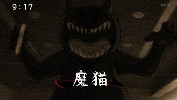 「ゲゲゲの鬼太郎」6期 65話感想 (46)