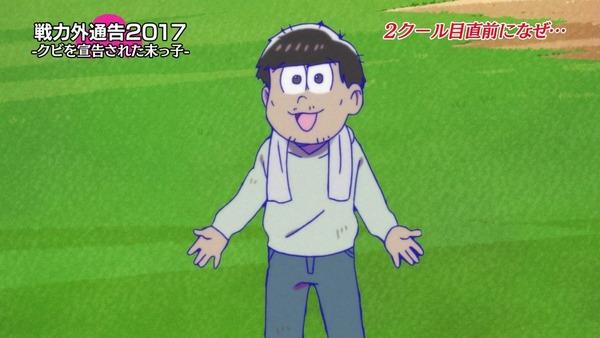 「おそ松さん」2期 13話 (68)