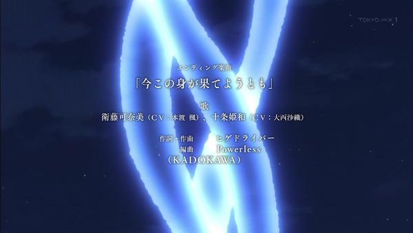 「刀使ノ巫女」12話 (70)