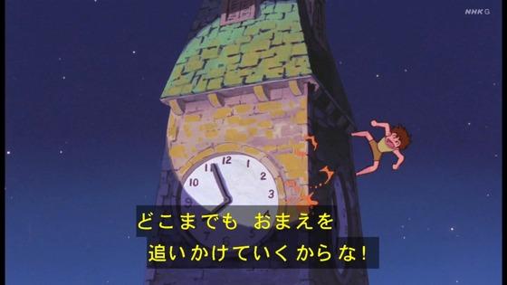 「未来少年コナン」第18話感想 画像 (53)