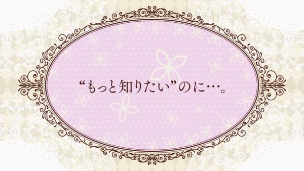 「ベルゼブブ嬢のお気に召すまま。」7話感想 (52)