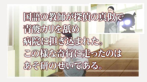 「あそびあそばせ」7話感想 (36)