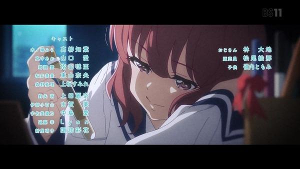 「恋する小惑星」5話感想 画像 (53)
