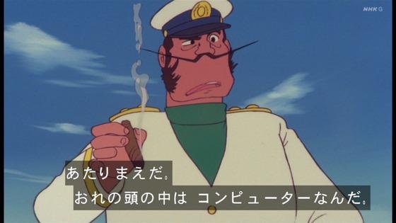 「未来少年コナン」第7話感想 (54)