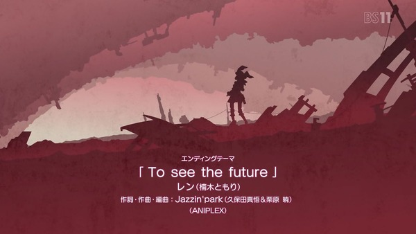 「SAO オルタナティブ ガンゲイル・オンライン」2話 (54)
