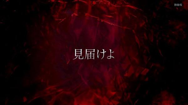 ジョジョ「ジョジョの奇妙な冒険 5部」38話感想 (8)