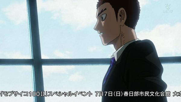 「モブサイコ100Ⅱ」2期 11話感想 (83)