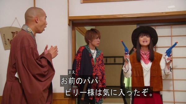 「仮面ライダーゴースト」39話 (16)