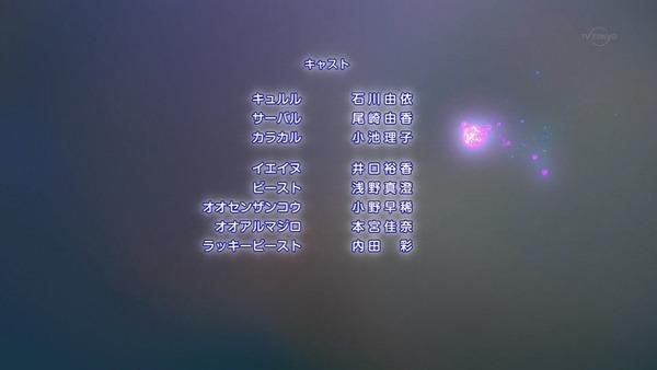 「けものフレンズ2」第9話感想 (47)