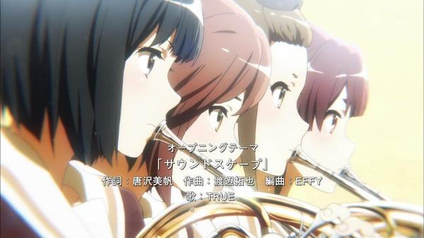 「響け!ユーフォニアム2」 (7)