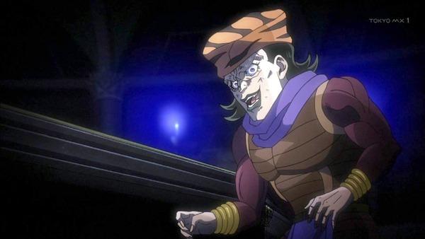 ジョジョの奇妙な冒険 (23)