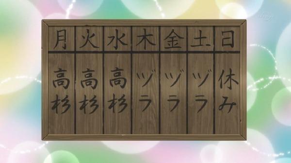 「銀魂」 (32)