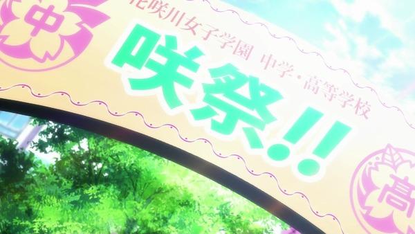 「BanG Dream!(バンドリ!)」8話 (17)