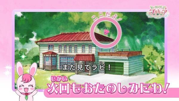 「ヒーリングっど♥プリキュア」1話感想 画像 (88)