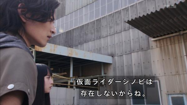 「仮面ライダージオウ」17話感想 (52)