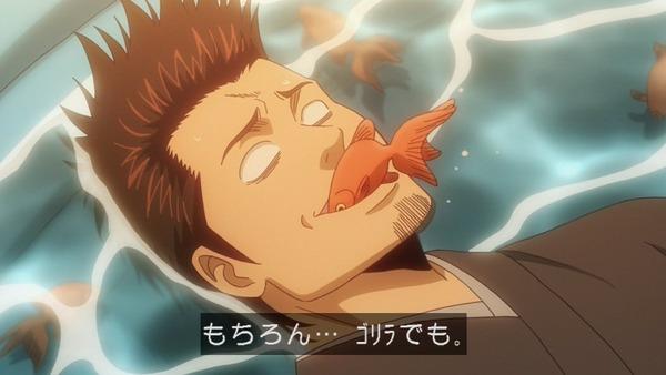 銀魂゜ (32)