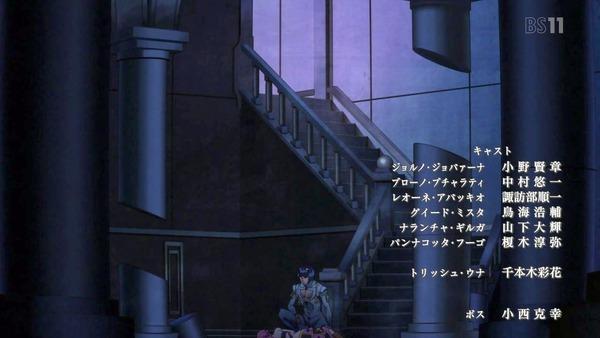 「ジョジョの奇妙な冒険 5部」20話感想 (43)