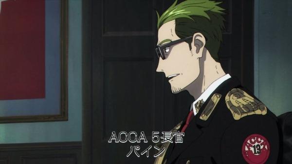 「ACCA13区監察課」 (38)