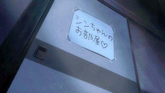 「ヱヴァンゲリヲン新劇場版序」感想 (213)