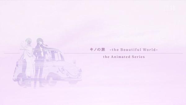 「キノの旅」7話 (17)