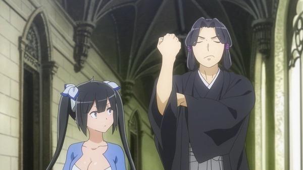 ダンまち (8)