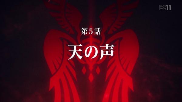 「FateApocrypha」5話 (53)
