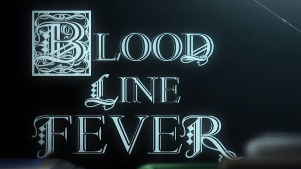 血界戦線 (13)
