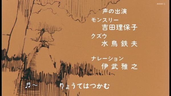「未来少年コナン」第1話感想 画像 (142)