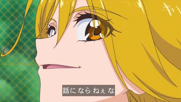 「HUGっと!プリキュア」4話 (2)