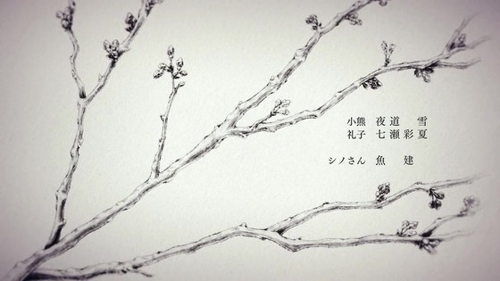 「スーパーカブ」4話感想 (99)