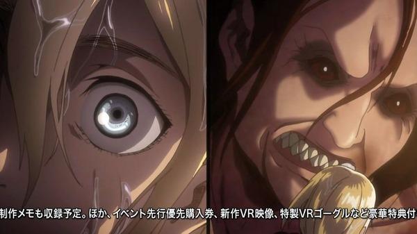 「進撃の巨人 Season2」36話 (10)