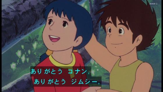 「未来少年コナン」第13話感想 (81)
